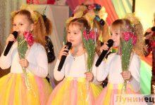 Photo of Праздничный концерт, приуроченный к 8 Марта, прошел в ГДК
