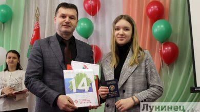 Photo of Торжественное вручение паспортов состоялось в ЦДТ