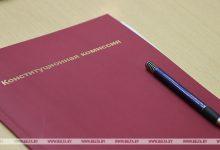 Photo of Конституционная комиссия не поддержала возрастной ценз на выборах