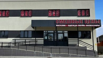 """Photo of Новый магазин одежды и обуви """"Смешные цены"""" открывается в Лунинце"""