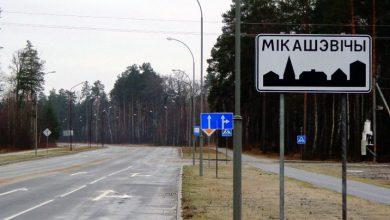 Photo of В Микашевичах появится новый жилой район