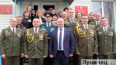 Photo of Торжественное мероприятие, посвященное Дню сотрудников военных комиссариатов, прошло в Лунинце