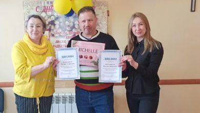 Photo of 4 различных диплома принесли микашевичскому филиалу ТЦСОН областные конкурсы