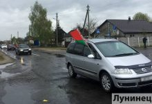 Photo of В Лунинецком районе прошел автопробег