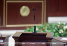 Photo of В Беларуси парламентариев предлагается приводить к присяге на верность народу