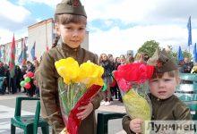 Photo of Микашевичи празднуют 76 годовщину Победы в Великой Отечественной войне
