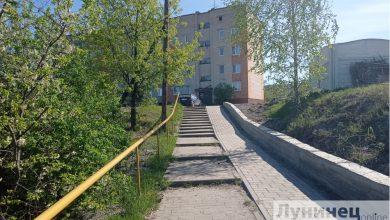 Photo of В Микашевичах продолжается работа по созданию безбарьерной среды