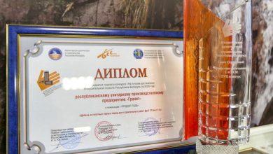 """Photo of """"Гранит"""" – лауреат конкурса """"На лучшее достижение в строительной отрасли"""""""