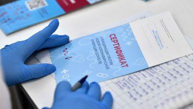 Photo of В СНГ прорабатывается вопрос о взаимном признании сертификатов о вакцинации против COVID-19