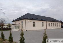 Photo of Фотофакт. Бывшая школьная столовая по улице Новой в Микашевичах получила новую жизнь