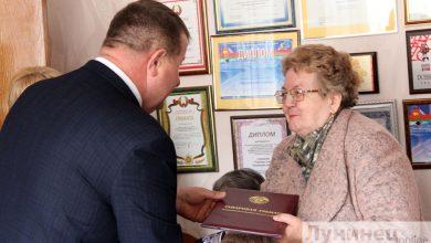Photo of Учредители районной газеты поздравили коллектив редакции с профессиональным праздником