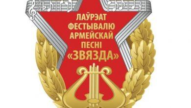 Photo of Микашевичская гимназистка награжена нагрудным знаком Министерства обороны РБ