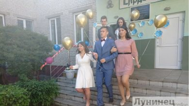 Photo of В Микашевичской гимназии прошла торжественная линейка для выпускников