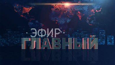 "Photo of ""Цифровой ГУЛАГ"". Политика YouTube. Запрет на свободу слова. Главный эфир"