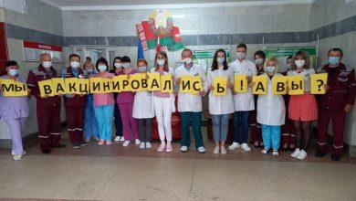 """Photo of «Микашевичская больница» присоединилась к флешмобу  """"Я – вакцинировался, а ты?"""""""