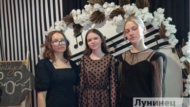 Photo of Выпускной вечер прошел в Микашевичской детской музыкальной школе искусств