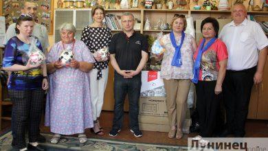 """Photo of """"Брестгазоаппарат"""" и БСЖ оказали спонсорскую помощь Лунинецкому ТЦСОН"""