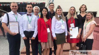Photo of В Бресте проходит отчетно-выборная конференция областного комитета БРСМ