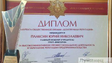 "Photo of Три награды ""Виктории"""