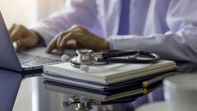 Photo of Утверждена инструкция о порядке формирования электронных медкарты и личного кабинета пациента