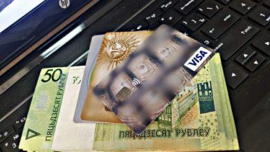 Photo of Участвуя в «спецоперации», женщина лишилась крупной суммы денег
