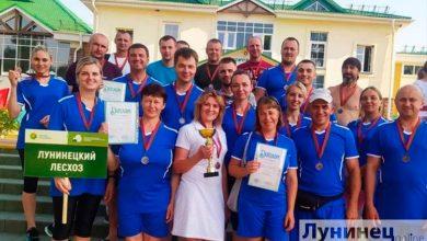 Photo of Работники Лунинецкого лесхоза заняли третье место в областной спартакиаде