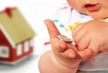 Photo of Размеры государственных пособий на детей увеличатся с 1 августа