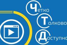 Photo of COVID в Беларуси / Фейки о вакцинации / Новые штаммы коронавируса