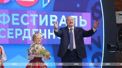 "Photo of Александр Лукашенко открыл XXX ""фестиваль искусств ""Славянский базар в Витебске"""