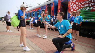 Photo of Стартовал Республиканский молодежный поезд #БеларусьМолодежьЕдинство