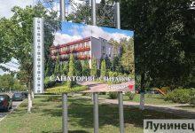 Photo of Красочные билборды украсят одну из главных улиц Микашевич