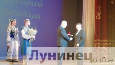 """Photo of Владимир Зылевич – """"Отличник образования"""""""