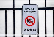 Photo of Санитарная служба обновила список мест, где ограничено или запрещено купание. Есть Микашевичи