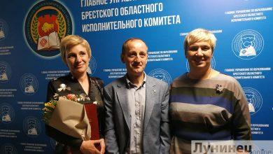 Photo of Лунинчане приняли участие в областной педагогической конференции