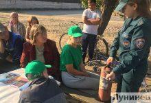 Photo of В Велуте говорили о безопасности