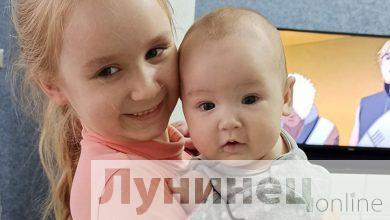 Photo of Шестимесячная Ксюша борется с эпилепсией