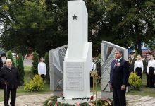Photo of В Березе прошли областные торжества ко Дню народного единства