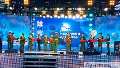 Photo of Делегация лунинчан приняла участие в областных торжествах ко Дню народного единства