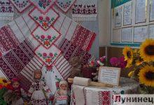 Photo of Дзень народнага адзінства святкуюць у клубных і бібліятэчных установах Лунінеччыны