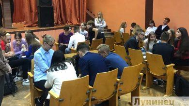 Photo of Интеллектуальную игру «QUIZ – народное единство» провел БРСМ
