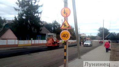 """Photo of Красная улица в Лунинце """"обновляется"""""""
