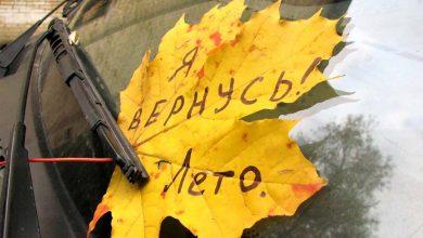 """Photo of Свята """"Бывай, лета!"""" прайшло ў Любачыне"""
