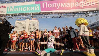 Photo of Около 10 тысяч человек приняли участие в Минском полумарафоне-2021