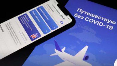 Photo of Новая лаборатория по обследованию на COVID-19 для пассажиров автотранспорта в Минске
