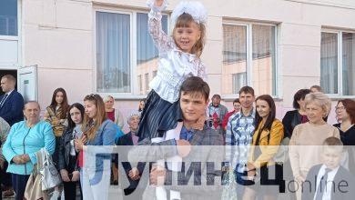 Photo of Первый школьный звонок прозвучал для 177 юных жителей Микашевич