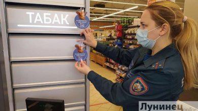 Photo of Кампания «Не жди белочку – туши окурок!» продолжается в Лунинецком районе