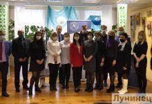 Photo of Под лозунгом «Молодость. Труд. Единство» в Лунинце состоялось закрытие Третьего трудового семестра