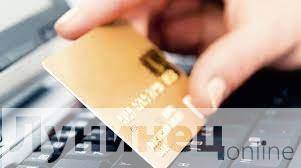 Photo of С банковской карточки лунинчанки злоумышленники списали 300 рублей