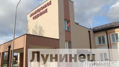 Photo of Торжественное открытие инфекционного отделения ЦРБ состоялось в Лунинце
