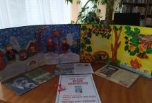 Photo of Микашевичские библиотеки – победители и призеры очередного конкурса